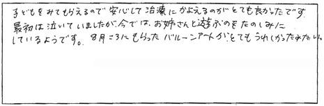 200810_003