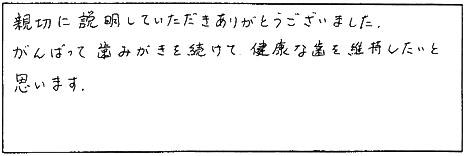 200810_005