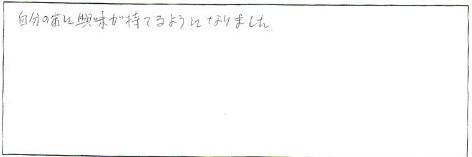 20140910_006