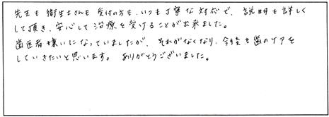 A0803_03