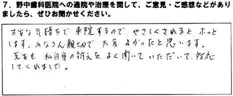 kansou-6-1