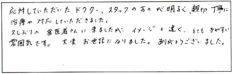 kansou-6-2
