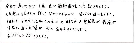 kansou-6-3
