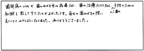 kansou-6-4