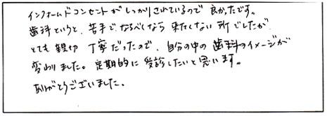 kansou-6-5