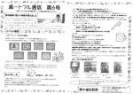 news_vol6-01