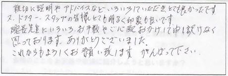 s-201412-04